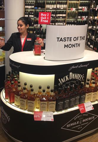 Jack Daniel's Tasting Table